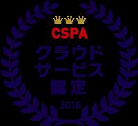 banner_FIX_ver9_2-CSPA