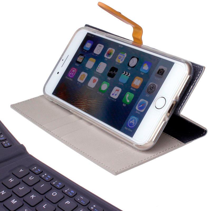 【上海問屋限定販売】 大人カワイイ上品なスマホケース カード収納つき これだけでお出かけOK MERCURY iPhone7/iPhone7 Plus用スマホケース 販売開始