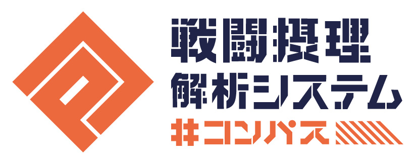 NHN PlayArt × niconico共同ゲームプロジェクト 『#コンパス〜戦闘摂理解析システム〜』に エーアイの音声合成AITalk®が採用