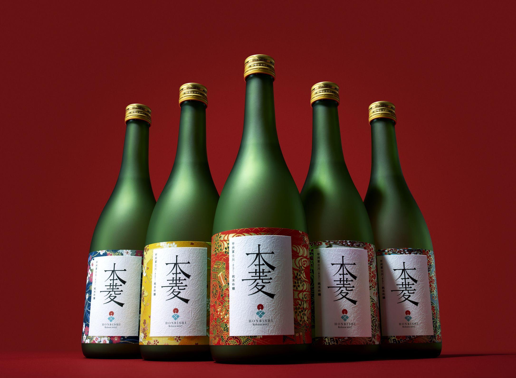 きっかけは実家の納屋で見つかった2つの刻印でした 120年前の幻の日本酒『本菱』がついに復活! 2月22日(水)より限定1,000本予約販売開始 町の新たな名産を創出し、永続的な雇用創出と地域活性を目指します