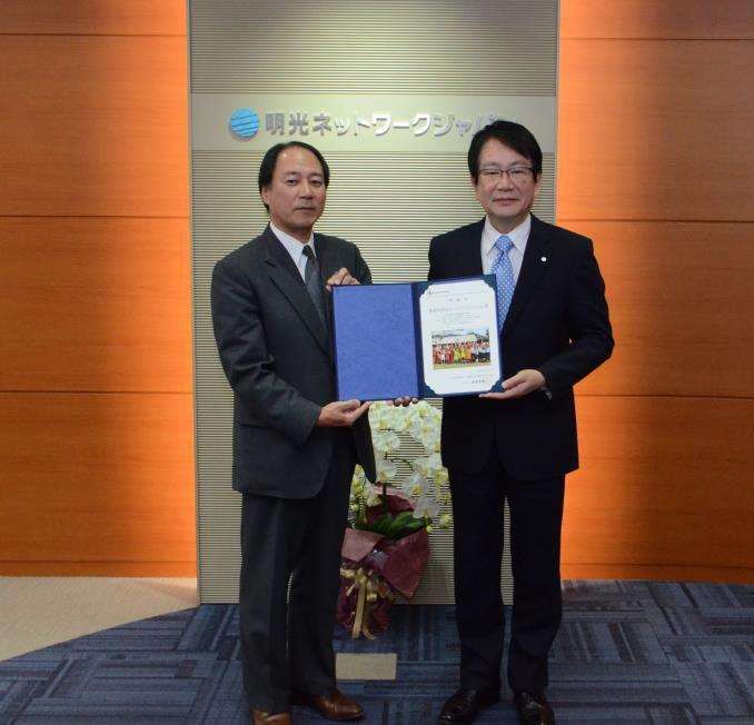 明光ネットワークジャパン、国連WFP協会より感謝状を授与