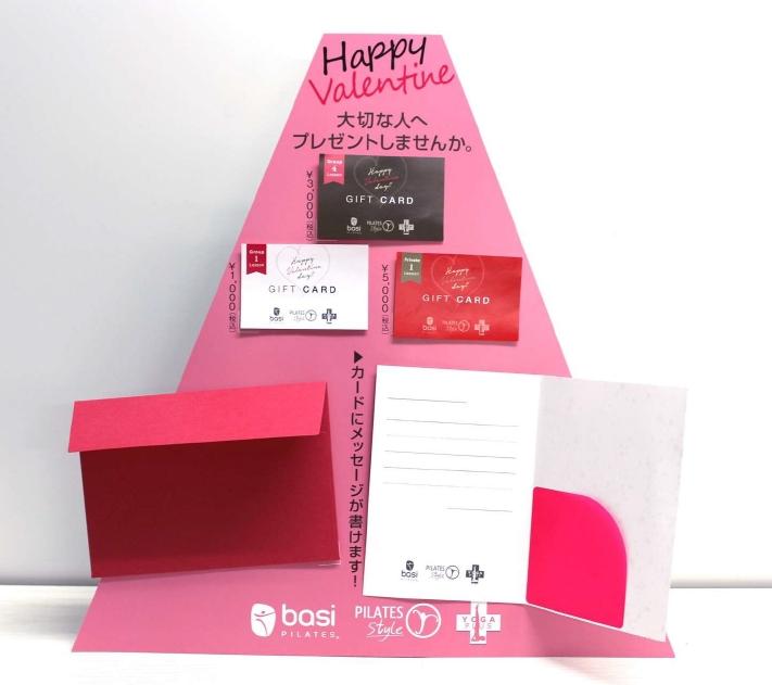 大切な方へ、「ヨガ&ピラティス レッスンチケット」を贈りませんか? バレンタインギフト 2 月4 日(土)より店頭限定発売!