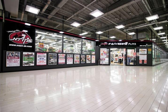 ナップス前橋インター店内に「バイク王前橋インター店」が 4月15日にオープン! ~在庫約70台の中古バイク小売販売を開始~