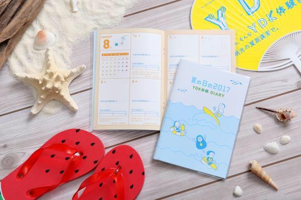 充実した夏休みは計画から。スケジュール管理をサポート! 「夏休みオリジナル手帳」がもらえる入会キャンペーンを実施 【同時発表】 夏休み中の子どもの生活と時間管理の実態調査 ・夏休みの宿題「計画を立てて、コツコツ取り組めた」はわずか35% ・夏休みの時間の使い方、親世代と比べ「ゲームの時間」が増加 ・「自然への接触時間」「友人との遊ぶ時間」「読書の時間」は減少傾向