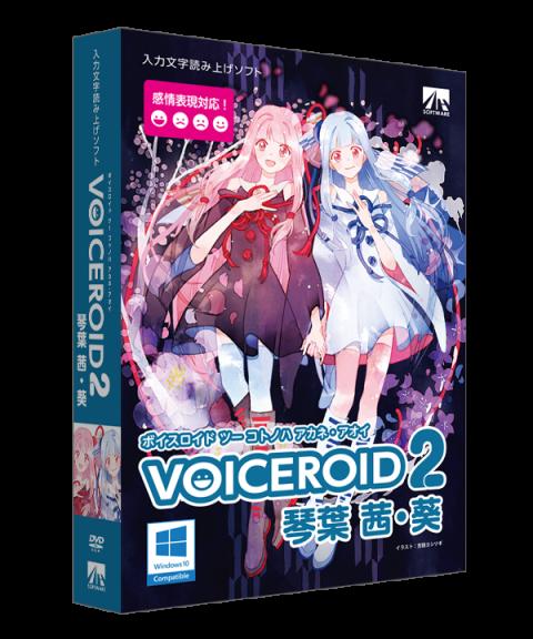 voiceroid2_kotonoha_box