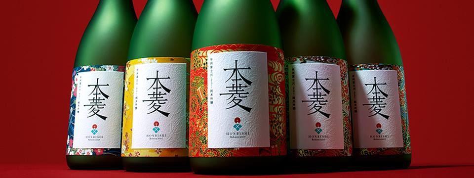 本菱&山梨の日本酒・ワインを 相性抜群の料理と味わう会 7月22日(土)17:30〜 @富士川町 いち柳ホテル