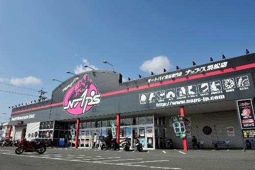 ナップス浜松店内に「バイク王浜松店」が 9月16日に移転・リニューアルオープン! ~在庫約70台の中古バイク小売販売を開始~