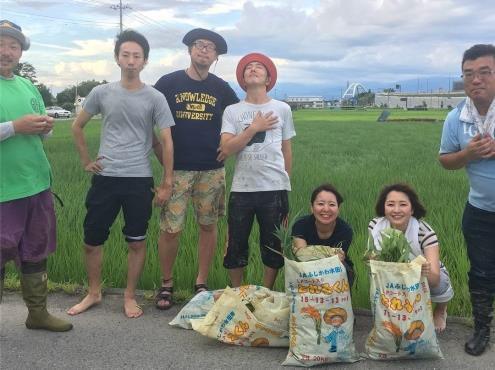 幻の銘酒『本菱』による町おこし体験プロジェクト 「まちいくふじかわ」第2期 3日目開催報告 田んぼに生えた雑草取りを行いました!