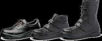 雪上でも滑りにくい新型ソール実装 オールシーズン使える作業用安全靴「オールラウンダー」雪が入りにくい長編上靴など3製品を10月23日新発売 ~交通事故死よりも多い「転倒・転落死」は高齢社会における社会問題にもなっています~