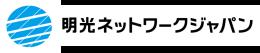 明光ネットロゴ