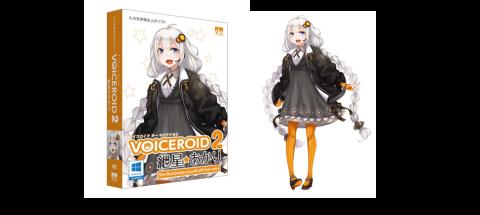 VOICEROID2_kizunaakari