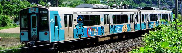 『A列車で行こう for GREE』青い森鉄道とのコラボキャンペーン実施中