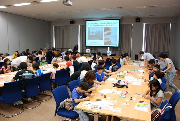 小学生向けサイエンス&アートイベントを開催