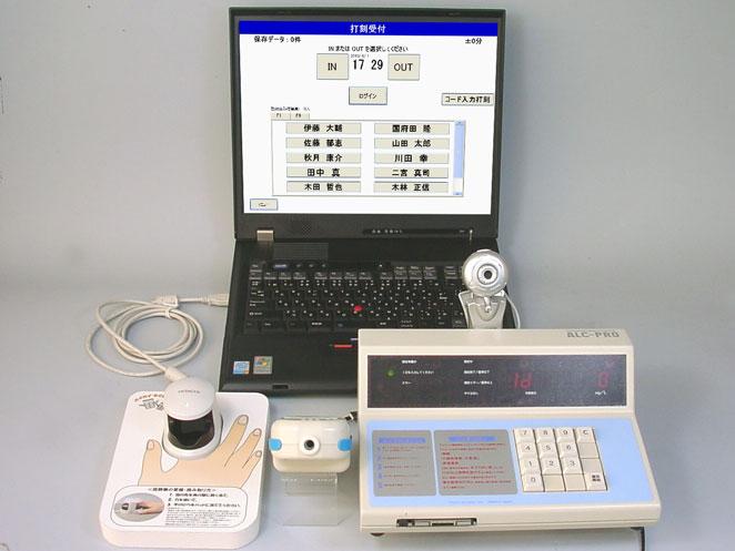クラウド勤怠管理システムとアルコール測定器が連動   省令改正を受け、運輸・物流業界向けに 東海電子のALC-PROIIとネオレックスの「バイバイ タイムカード」