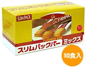 噛みごたえ抜群のダイエット食 「スリムパック バー」 1箱に全4味が入ったミックスパック登場!