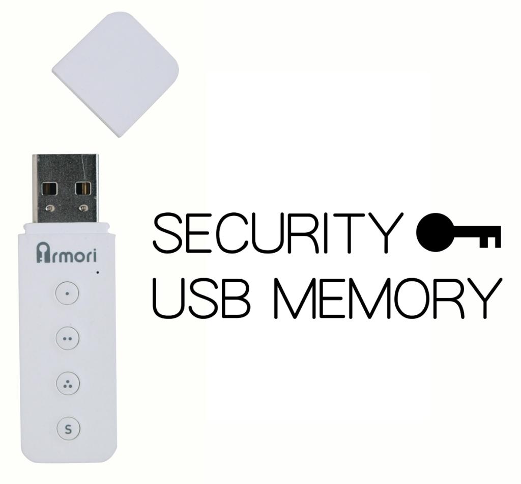 世界初! ハードウェアロック式のセキュリティUSBメモリー ~ アナログ的な感覚の最新デジタルアイテム?! ~ 「電子ロック式セキュアUSBメモリー SD09-8GB」 発売開始!