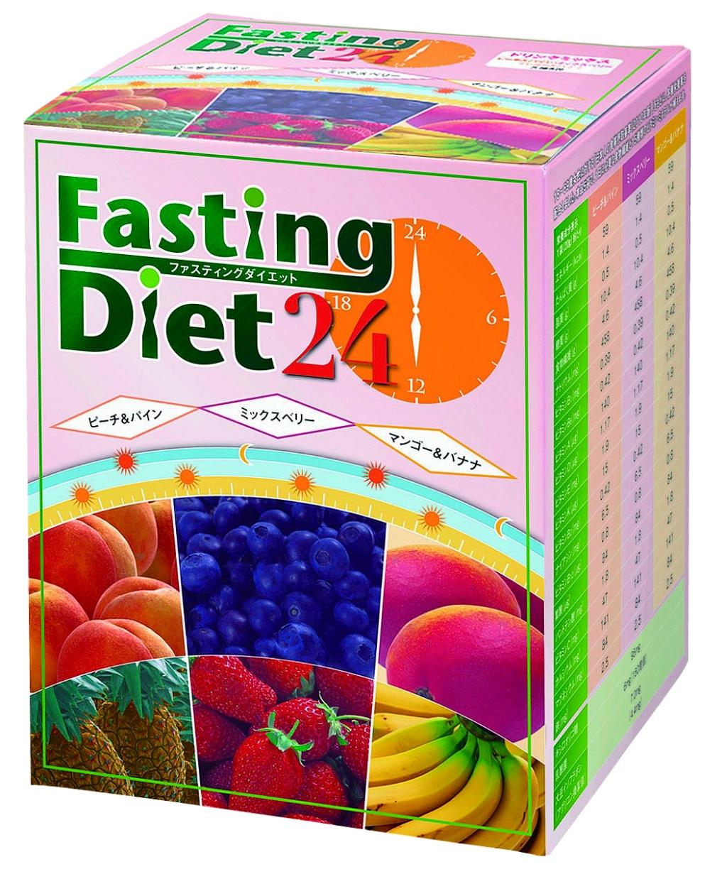 プチ断食で24時間スピードダイエット 「ファスティングダイエット24・ドリンクミックス」 ~ デトックスで腸スッキリ!痩せやすい体へ~