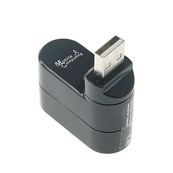 【上海問屋限定販売】 目からウロコの一工夫 USB端子の向きが回転 USB2.0対応 小型4ポートUSBハブ販売開始