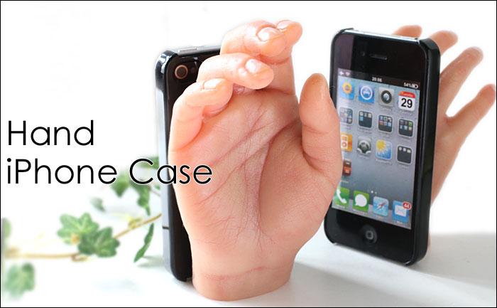 どっきりいたずらカバー第二弾!食品サンプルメーカーが本気で製作!あなたは誰の手を思い浮かべる?『iPhone4専用★手のカバー』販売開始。