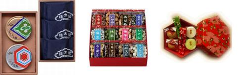 お祖父さま・お祖母さまへのプレゼントにぴったり、江戸の老舗店舗の贈り物 老舗通販.net 【敬老の日特集】のご紹介 http://www.shinisetsuhan.net/