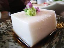 秋山能久氏  国境なき料理教室 「ごま道」