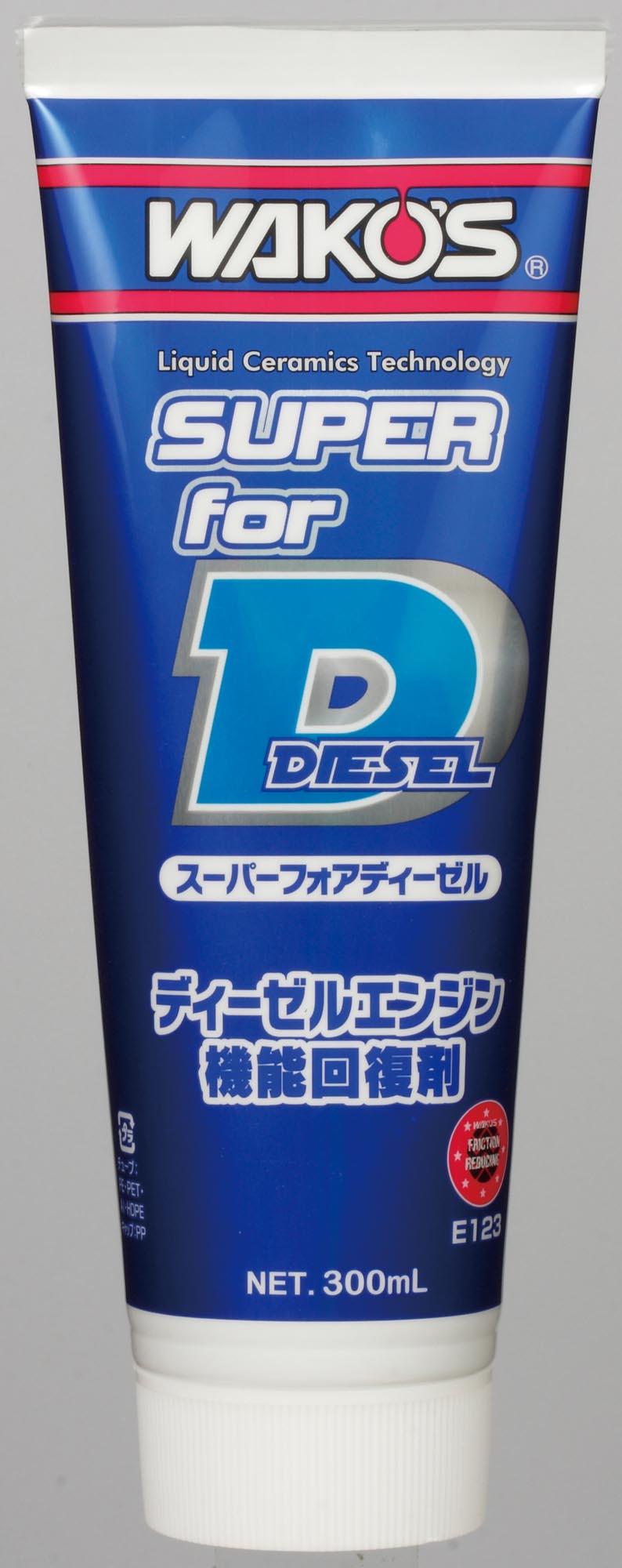 【エンジンオイル添加剤をモデルチェンジして新発売】『スーパーフォアディーゼル発売』