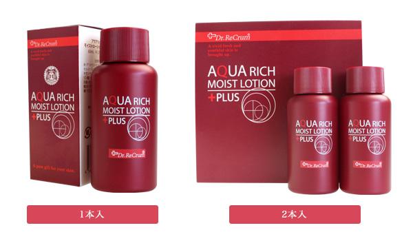敏感肌にも優しい完全無添加の超保湿液「アクアリッチモイストローションプラス」AQUA RICH MOIST ROTION +PLUS 2011年9月12日(月)発売