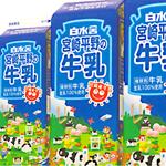 九州の野菜通販会社『やお九州』、乳製品の取り扱いをスタート! 白水舎乳業の「宮崎平野の牛乳」の取り扱いを開始