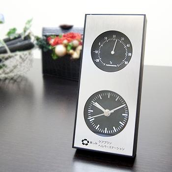 ノベルティグッズ名入れ制作事例のご紹介 「訪問介護、創業10周年の記念品。思いやりを形にした室温計」