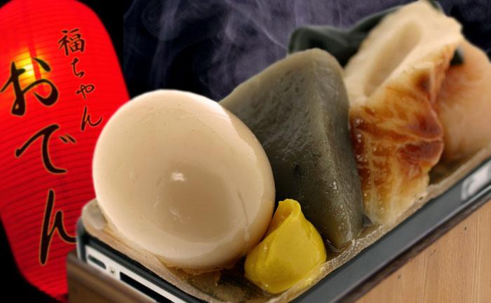 寒い季節には欠かせないアツアツ料理がiPhoneとコラボ!『iPhone4/4S専用★福ちゃんのおでんカバー』販売開始。