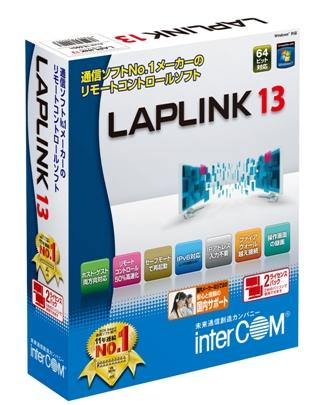 SIerやソフト会社で顧客に納入したシステムの 保守メンテやトラブル対応を大幅に効率化する 企業向けPCリモートコントロールソフトの最新版「LAPLINK 13」を新発売