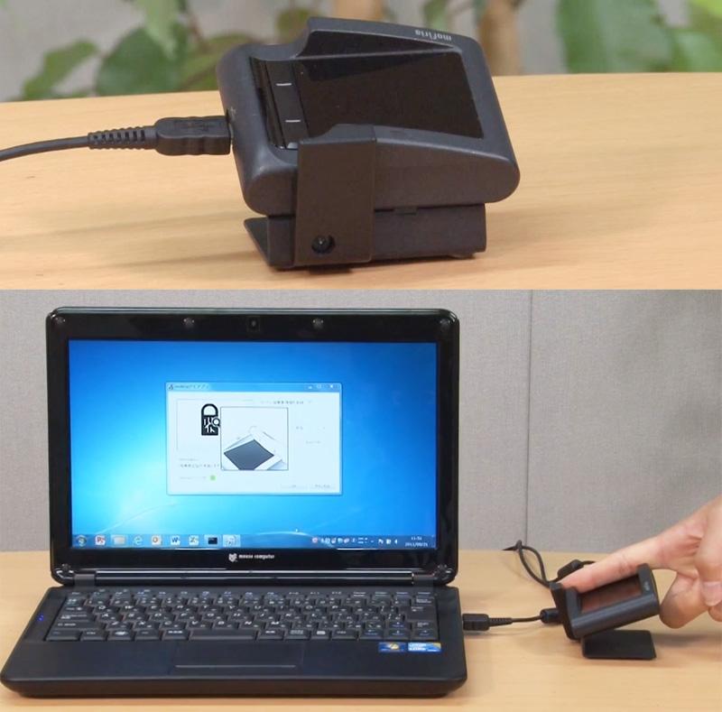 「指静脈認証技術mofiria」をeラーニングの個人認証に活用するサービス開始