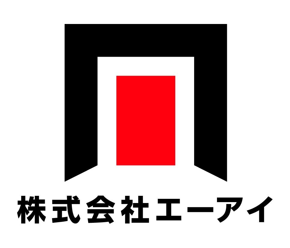 音声合成AITalk ® が搭載されたオーディオブック自炊ソフト 「オーディオブッククリエイター」が11月15日から販売開始