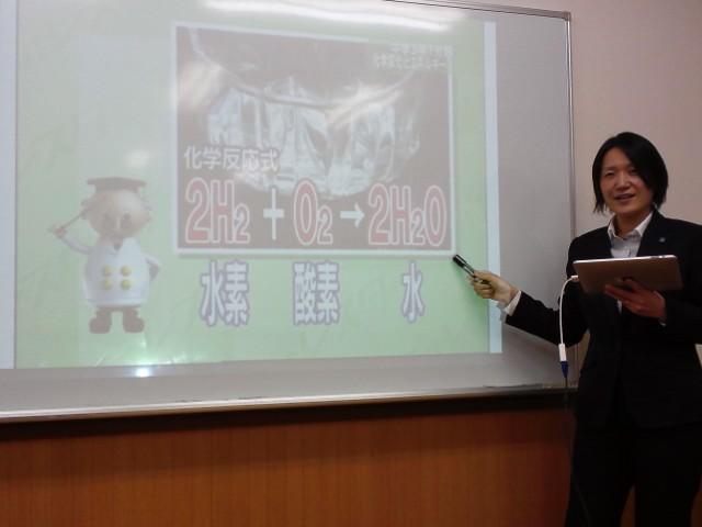 【学習塾初】 iPadを使った中学生向けの理社講座を12月開講! ~ 映像解説×演習授業で学ぶ!「Ei-Zo理社授業i[アイ]」 ~