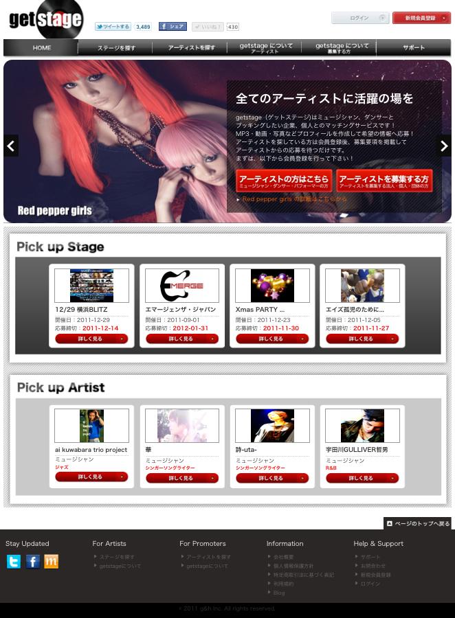 日本初・アーティスト専門マッチングサイト「getstage」 アーティスト会員1,000組 マッチング500件を突破