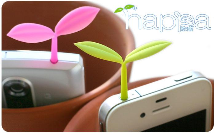 日本初上陸!スマートフォンで植物栽培!?『「happa PLUG APLI」葉っぱプラグアプリ』で自然保護支援