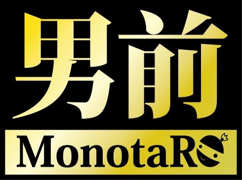 「工場で使える便利な通販」MonotaRO.com 1 月5 日(木)、第3 のプライベートブランド「男前MonotaRO」を新設~プライベートブランドからワンランク上の高品質なアイテムを展開開始~