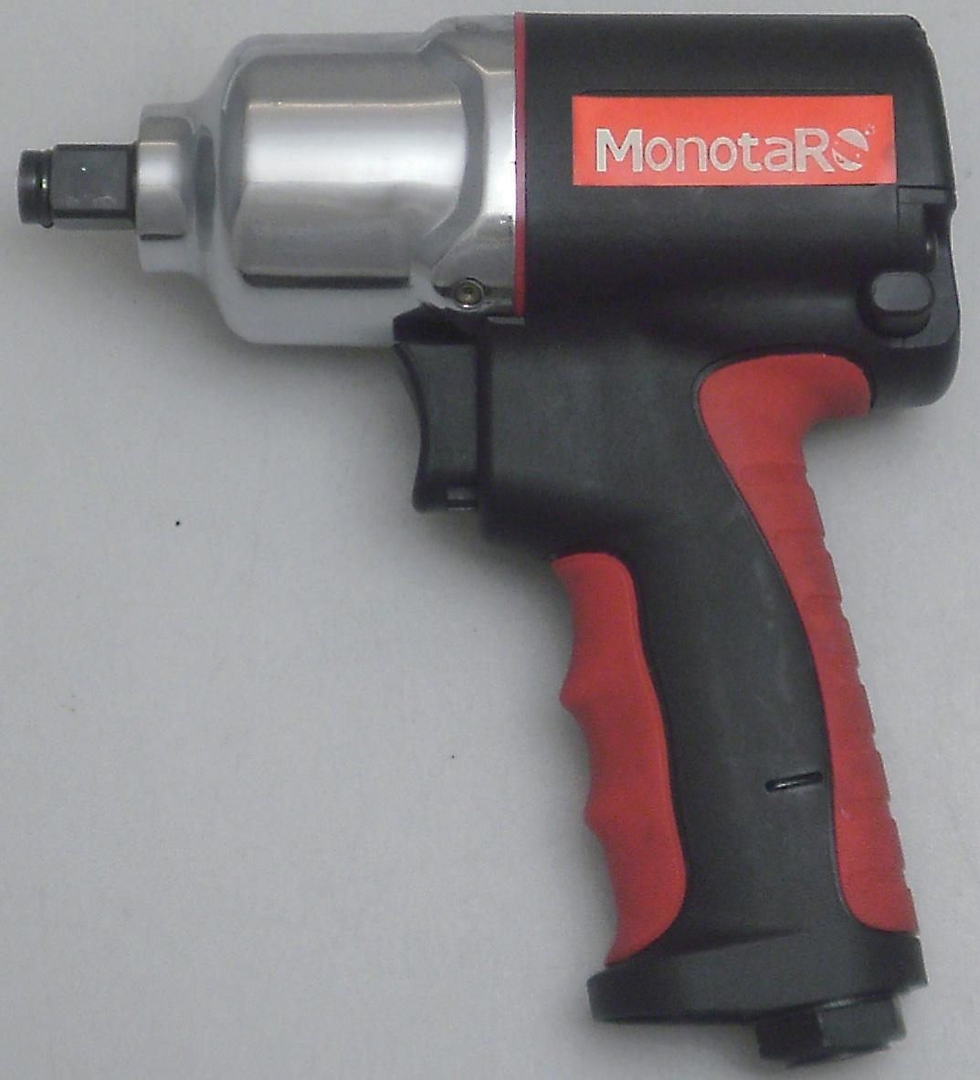 「工場で使える便利な通販」MonotaRO.com MonotaROブランドより、「エアーインパクトレンチ2種」を発売 ~市場価格より7割以上安い低価格で発売~