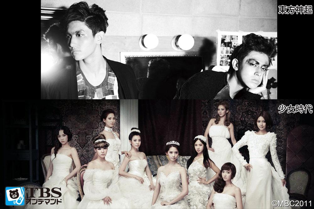 CS放送と同日で東方神起、少女時代、KARAがスマホにやってくる! 『2011 K-POP MUSIC FEST. IN SYDNEY』を 「ビデオマーケット」の「TBSオンデマンド」にて 12月17日(土)より配信開始!