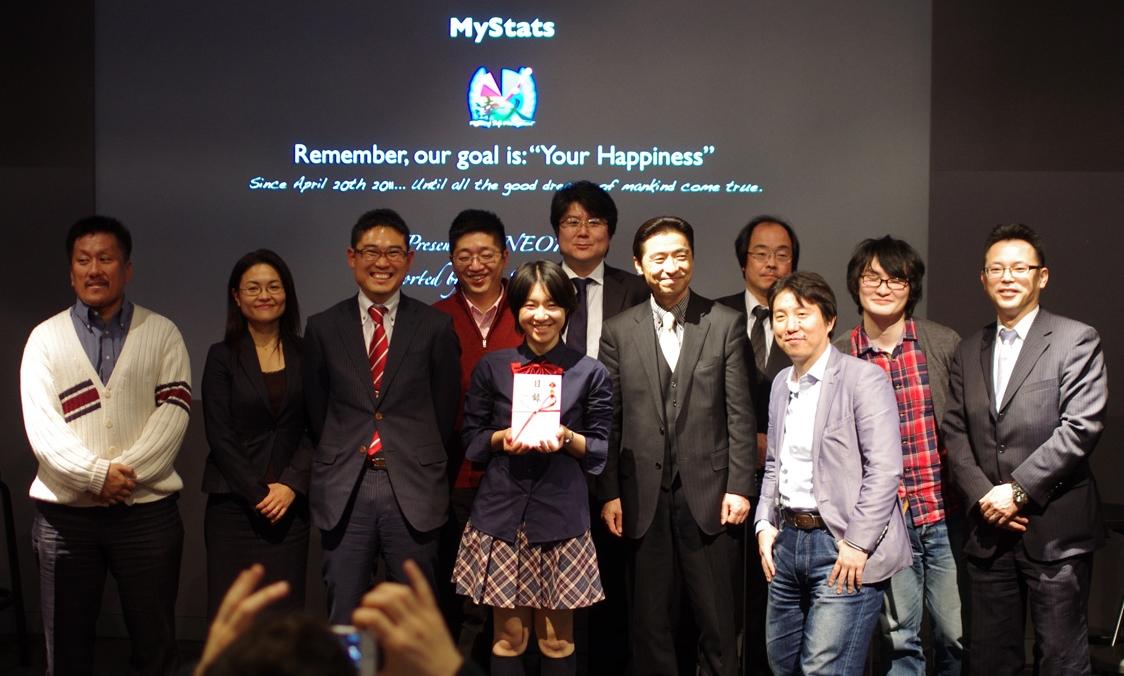 自己管理術コンテスト 「自己管理の達人」最優秀者発表 17歳女子高生が、初代 「自己管理名人」 に