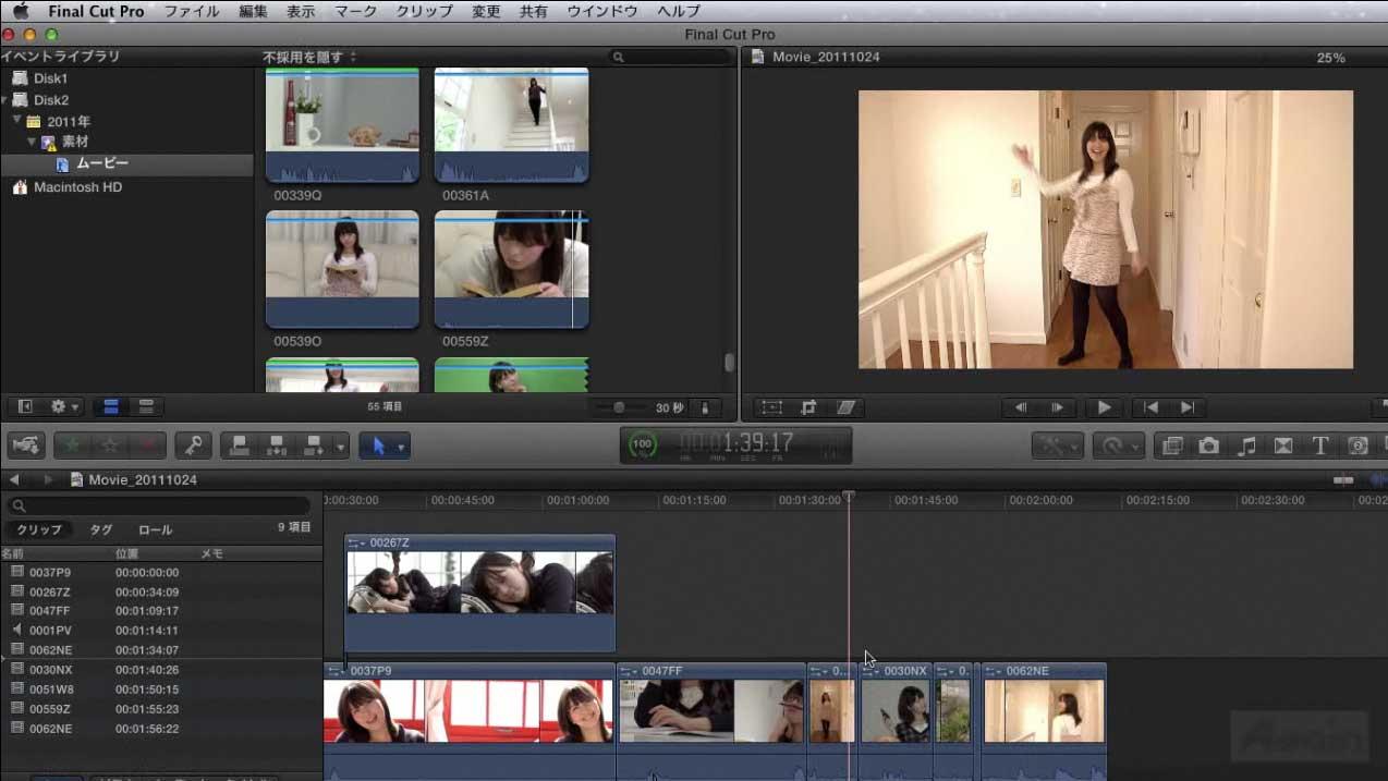 「Final Cut Pro X使い方」DVD教材を12月27日発売開始