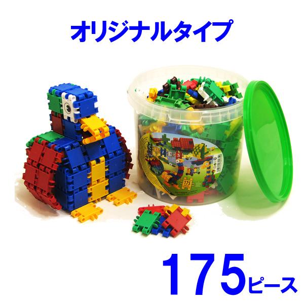 【上海問屋限定販売】 ベルギーからやってきた知育玩具 クリックス ピースが大きいから小さなお子様にも安心 カーブも作れるブロック 満足保証付 販売開始