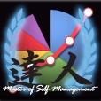 自己管理術コンテスト、「自己管理の達人」最終選考会 兼 トークイベント @Apple Store 銀座店 「達人が語る、MyStatsによる自己管理術」 12月16日(金)19:00 ~ 20:30