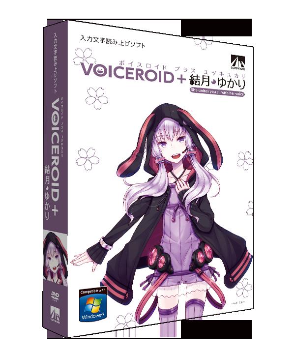 音声合成AITalk®を採用したVOICEROID+「結月ゆかり」 12月22日発売!