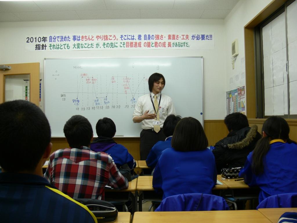 中学校の教科書改訂!変化に対応するポイントとは!? ~ 1月21日(土)・22日(日) 千葉エリアで教科書改訂セミナーを開催 ~
