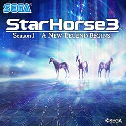 音声合成AITalk®を採用したセガの人気競馬メダルゲーム「StarHorse3」が全国ゲームセンターで稼働開始