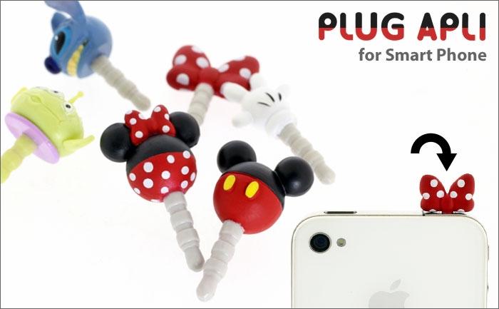 大人気の「PLUG APLI」シリーズに、待望のディズニーキャラクターver.登場! 『「PLUG APLI」ディズニーキャラクターver.』予約販売開始。