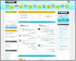 ソーシャルグラフ型総合人気ランキングサイト「ランクループ」 2011年下半期 「海外旅行先 人気ランキング」を発表 人気1位は「ハワイ」、「イタリア」「タイ」もベスト3に