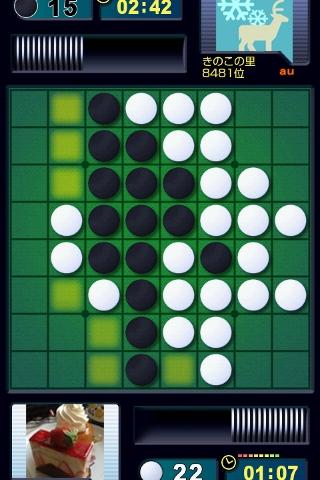 大好評のAndroid®端末向けゲームアプリ 『オセロ®』『四人打ち麻雀オンライン』など人気5タイトルが 遊び放題 auスマートパスに登場!