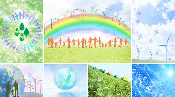 人と環境とのつながりや優しさなど、温もりあるコラージュイメージを200点収録した写真素材集、新発売!